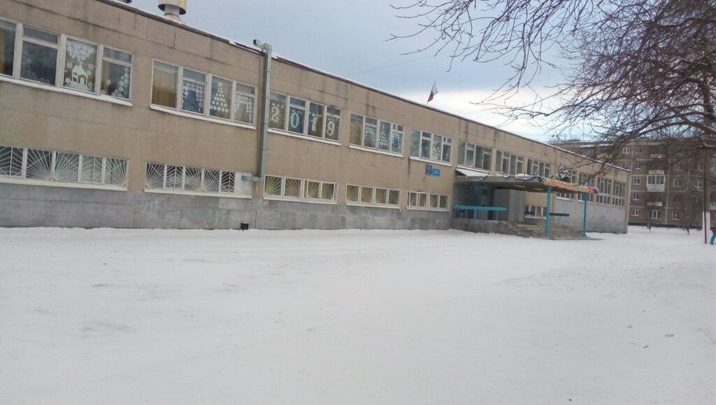 общеобразовательная школа — Средняя общеобразовательная школа № 145 — Екатеринбург, фото №1