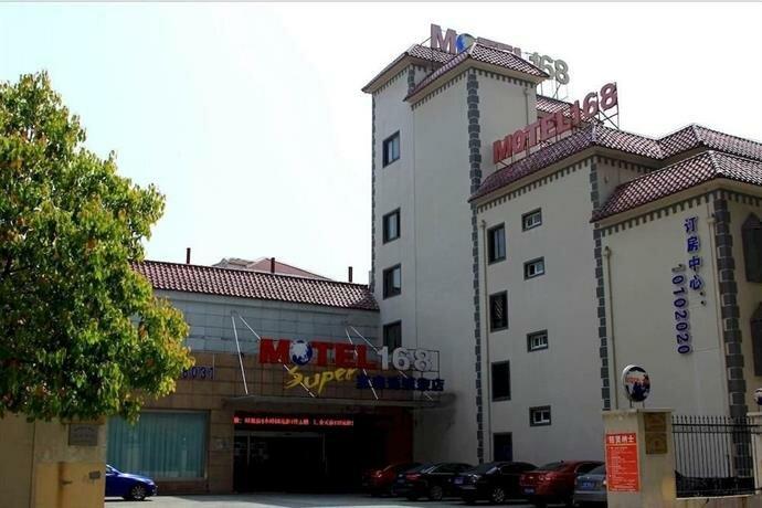 Motel 168 Jiangchuan Road - Shanghai