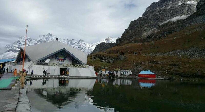 Hotel Himalayan Holidays