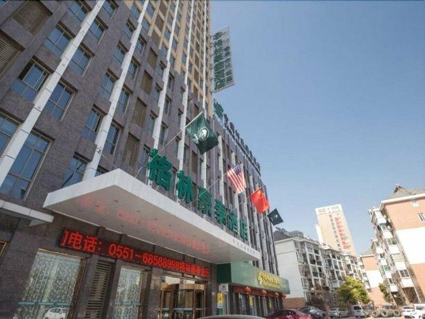 GreenTree Inn Hefei Feixi County South Jinzhai Road Jinyun International Hotel