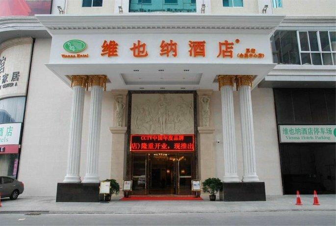 Vienna Hotel Dongguan Houjie Exhibition Center