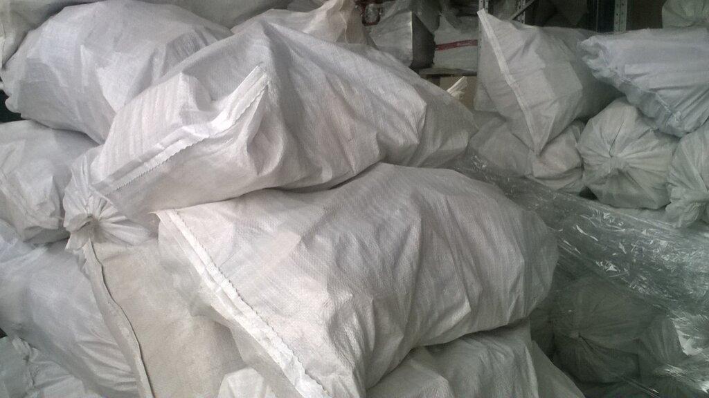 угольная компания — АльянсУгольСнаб Калининград — Калининград, фото №2