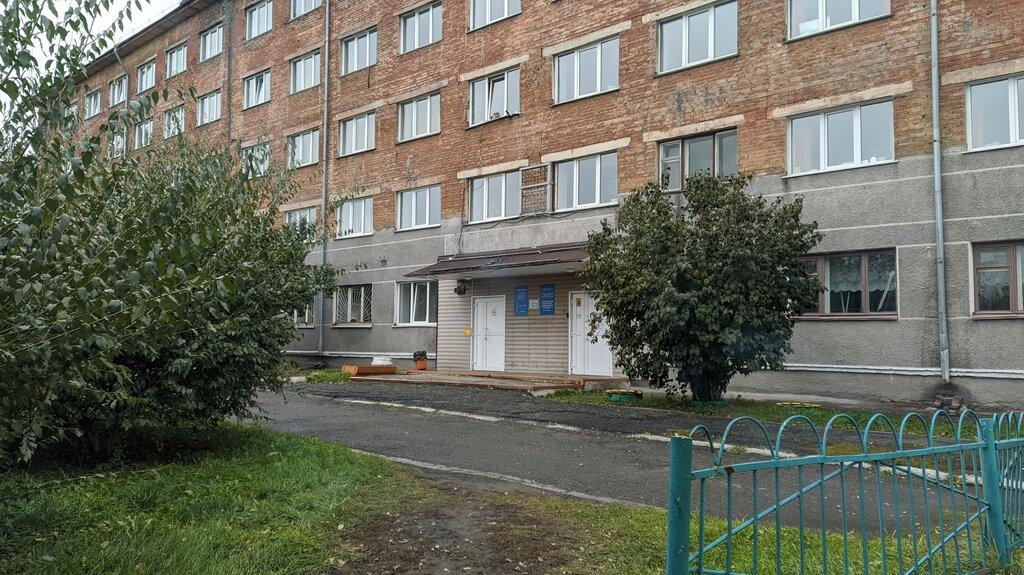 Беловский элеватор кемеровской области винтовой конвейер производительность формула
