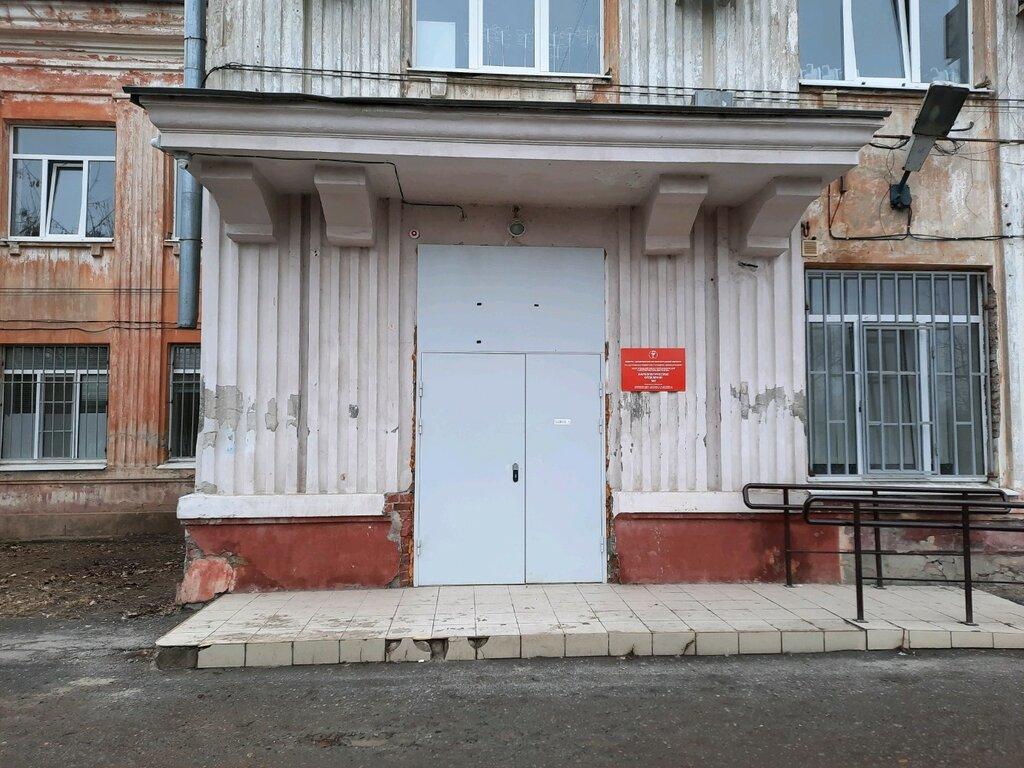 наркология красноармейский район волгоград телефон