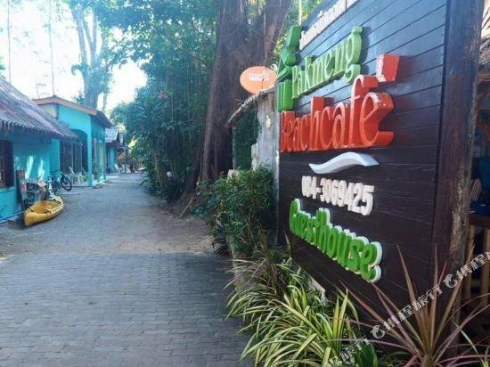 Pakmeng Beach Resort