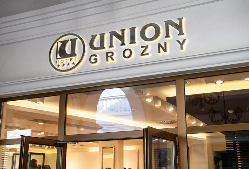Union Hotel Grozny