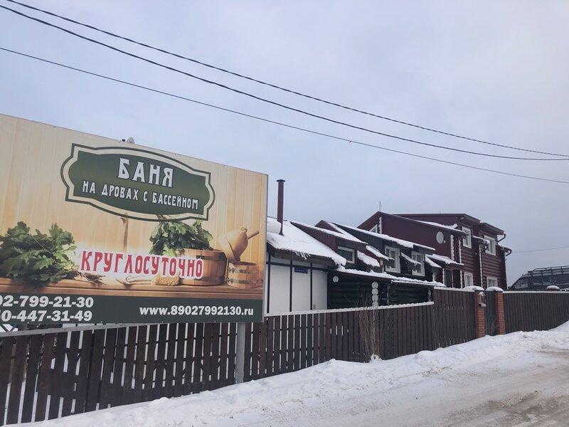 Гостевой дом Первомайский