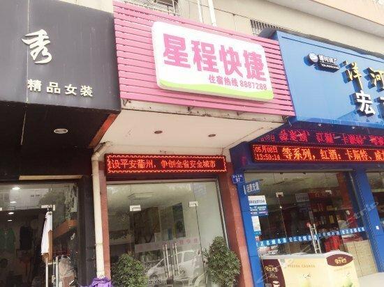 Kecheng Jujia Inn