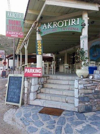 Rooms Akrotiri