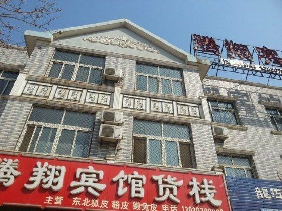 Suning Tengxiang Inn