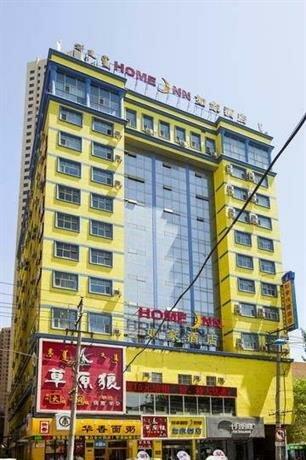 Home Inn Hohhot West Zhongshan Road Hailiang Plaza