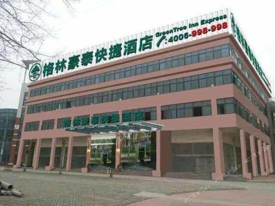 GreenTree Inn ShanDong Province Jinan Zhangqiu University City Express Hotel