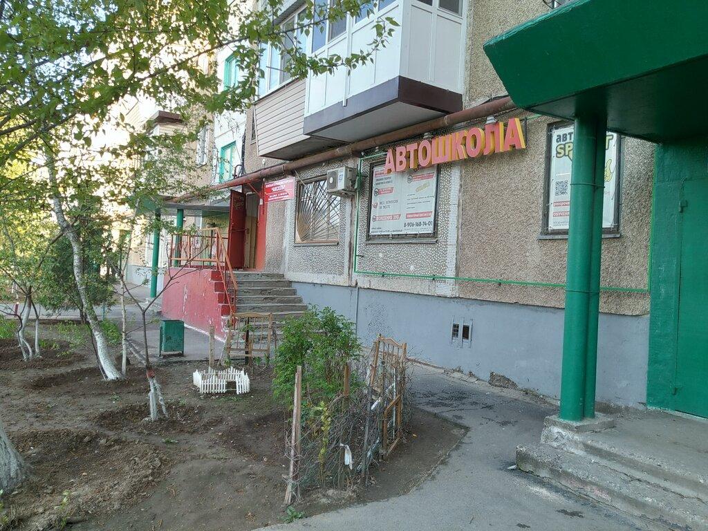 Бетон таис скупка бетона в москве