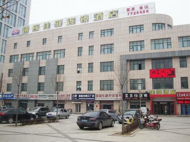 Grace Inn Dongying Guangrao Bus-station Branch