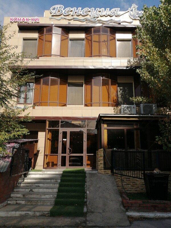 Mini Hotel Venezia