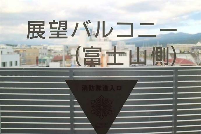 Susono Central Hotel Suzuki