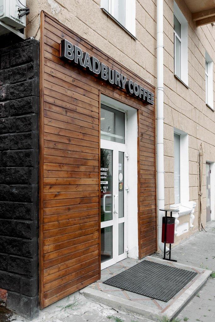 coffee shop — Bradbury coffee — Omsk, photo 2
