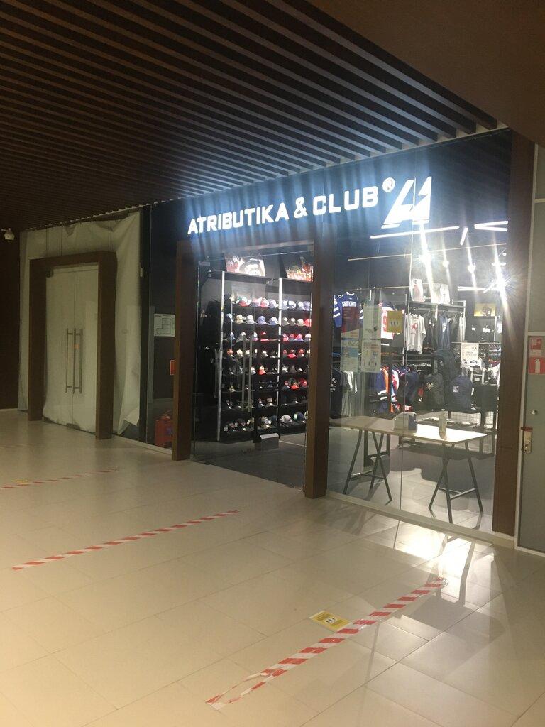 Атрибутика клуб магазин москва манга клуб яричин купить в москве