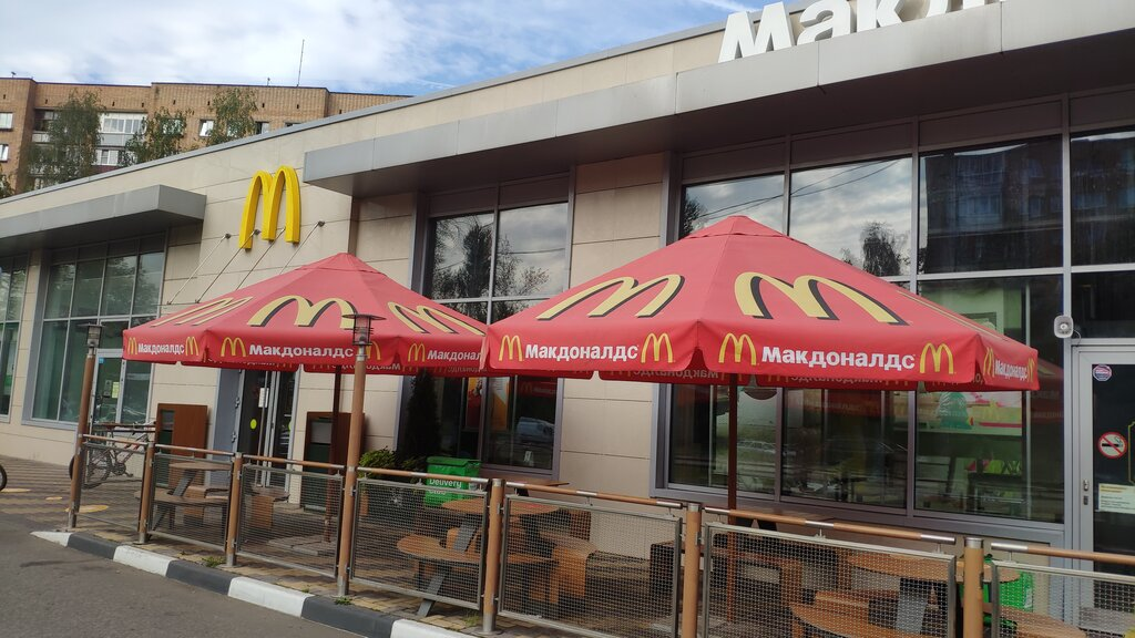 fast food — McDonald's — Fryazino, photo 1
