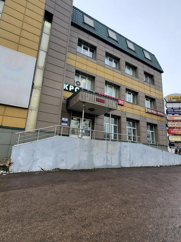 миграционные услуги — Анат — Москва и Московская область, фото №2