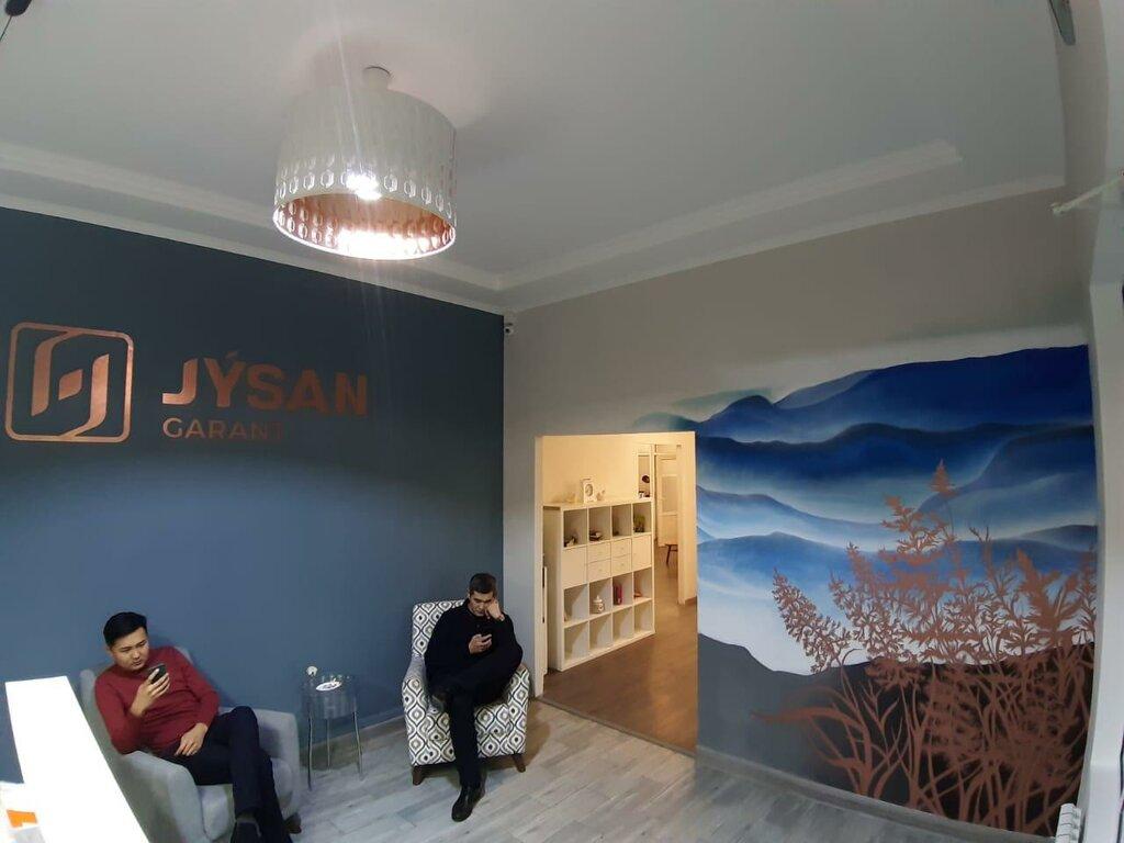 страховая компания — Jusan Garant — Нур‑Султан, фото №2
