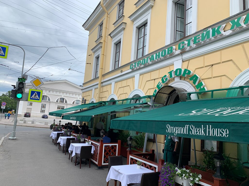 ресторан — Stroganoff Steak House — Санкт‑Петербург, фото №2