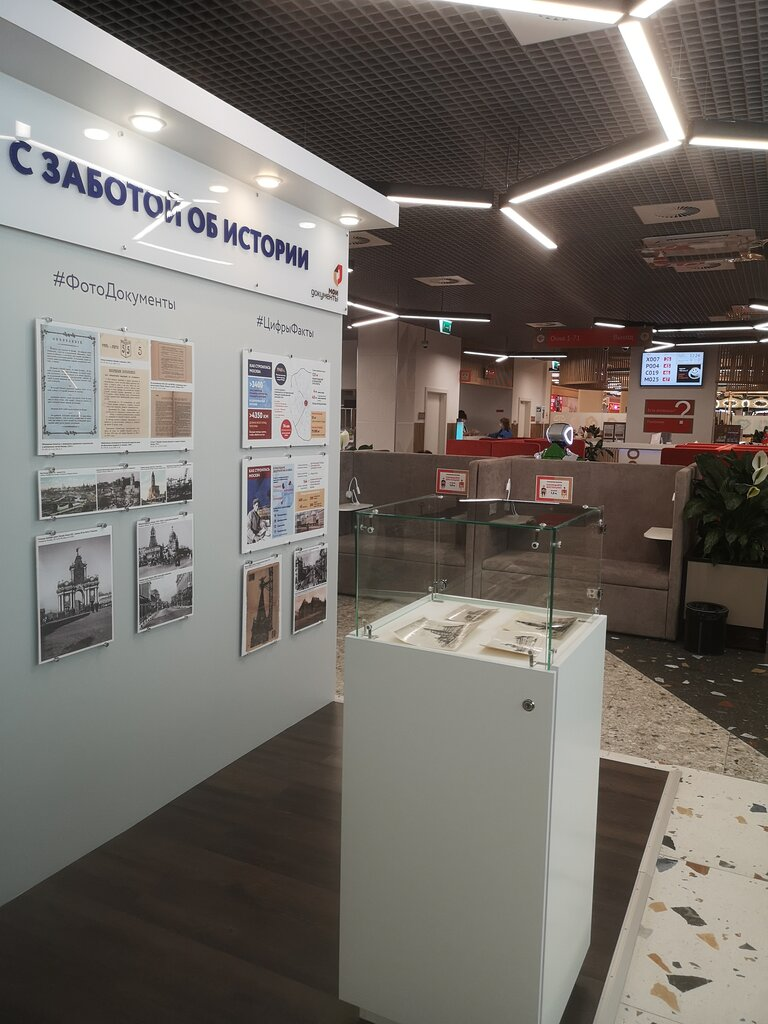 centers of state and municipal services — Флагманский офис ВАО — Moscow, photo 2