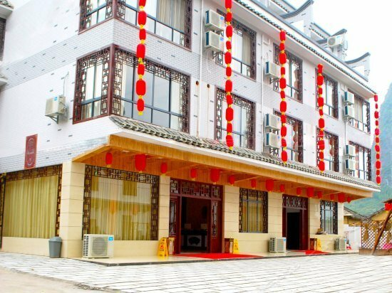 Huashan Holiday Hotel Guilin