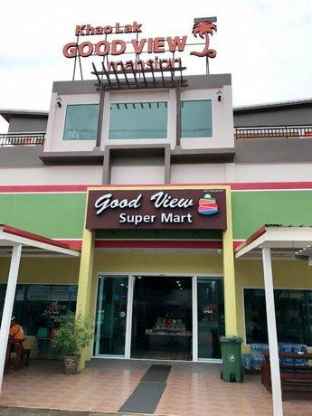 Khao Lak Good View