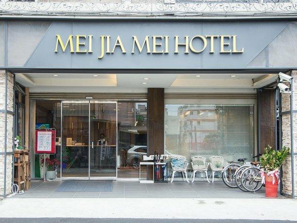 Mei Jia Mei Hotel