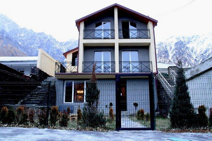 Natia's Gues House