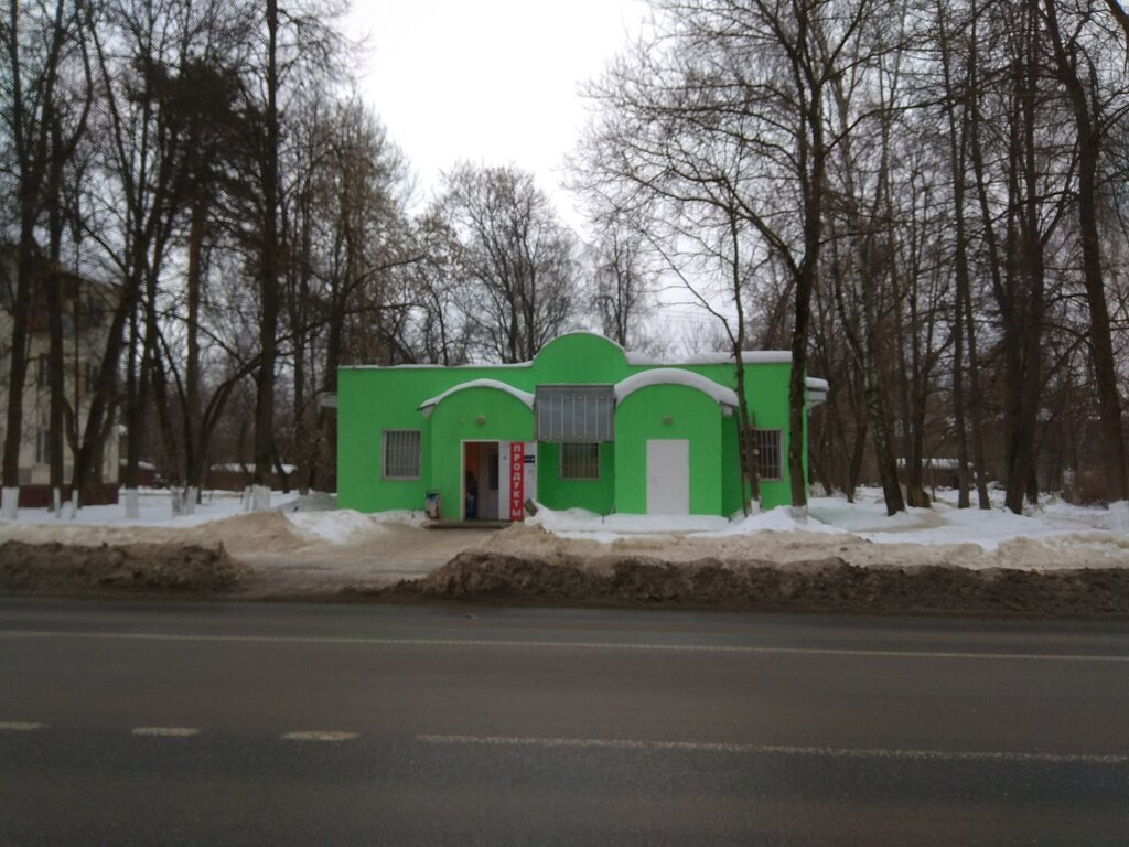 grocery store — Produkty — Shelkovo, photo 2