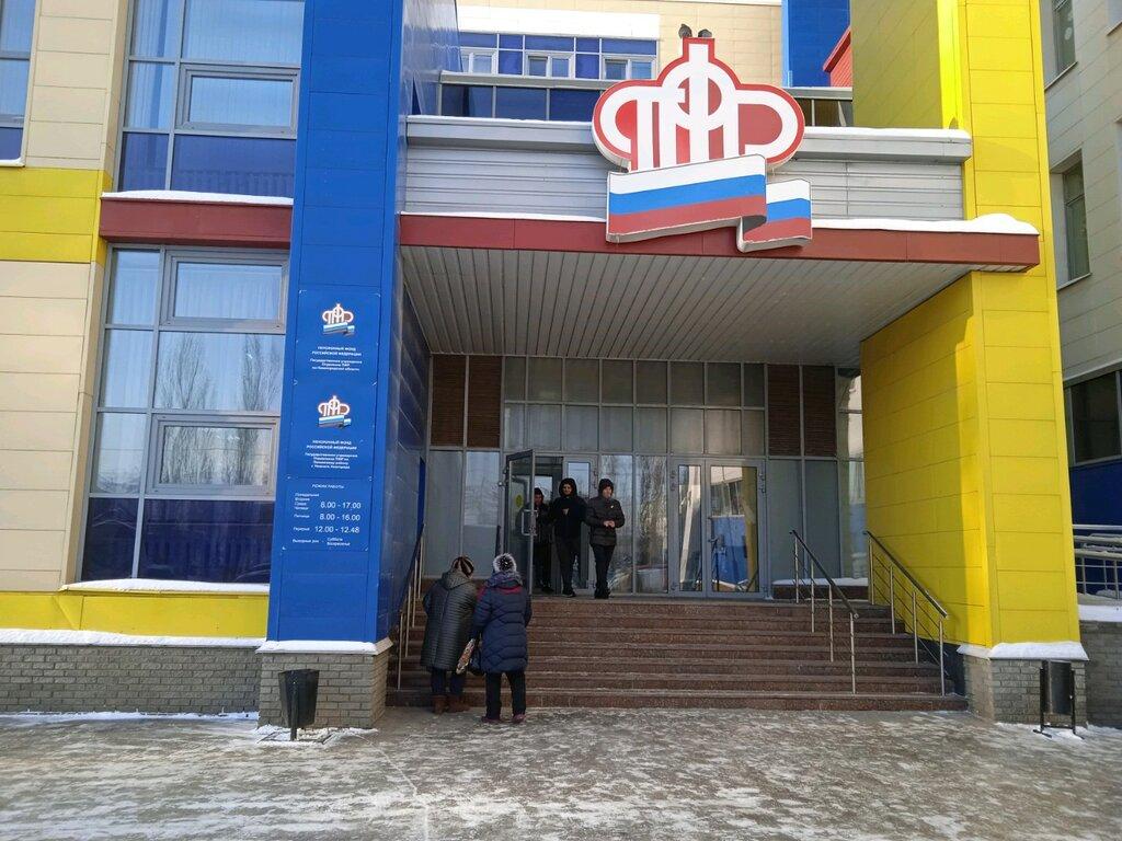 Пенсионный фонд дзержинск нижегородской области личный кабинет что такое минимальный страховой стаж для выхода на пенсию