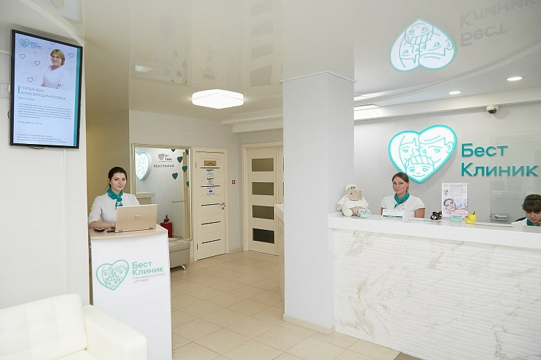 медцентр, клиника — Бест Клиник — Москва, фото №2