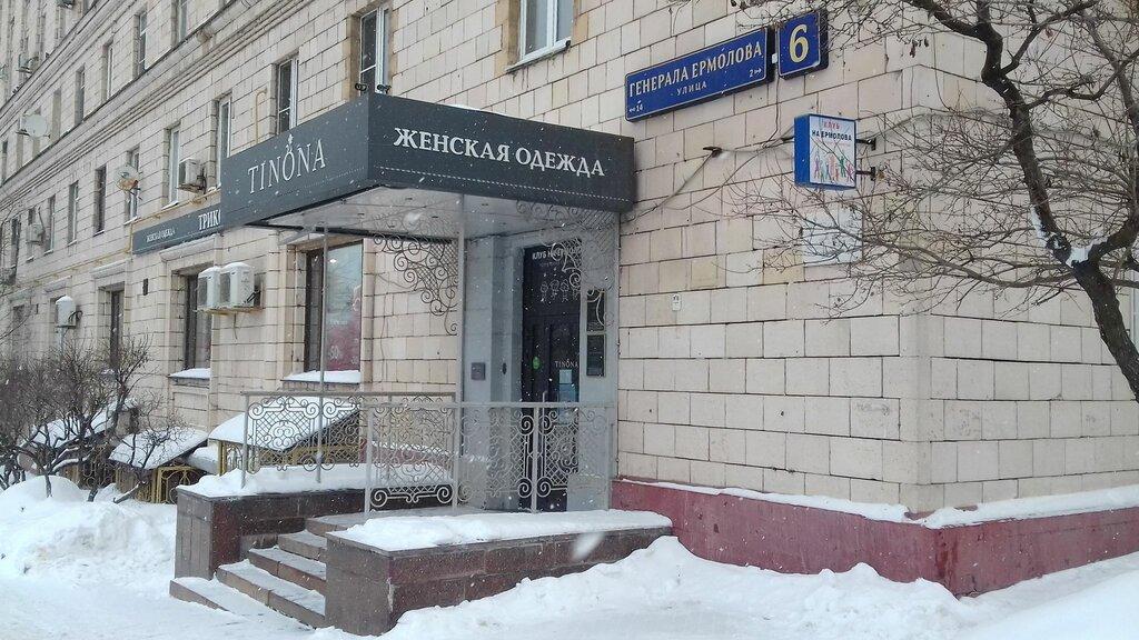Аструм клуб москва вакансии охранников в ночном клубе в москве
