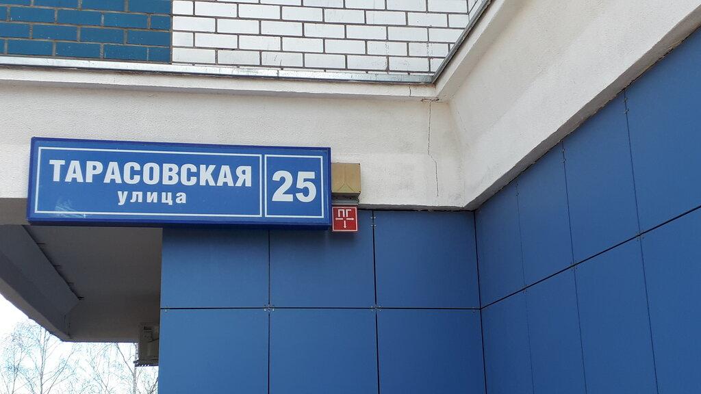 салон красоты — Парикмахеръ студия — Королёв, фото №1
