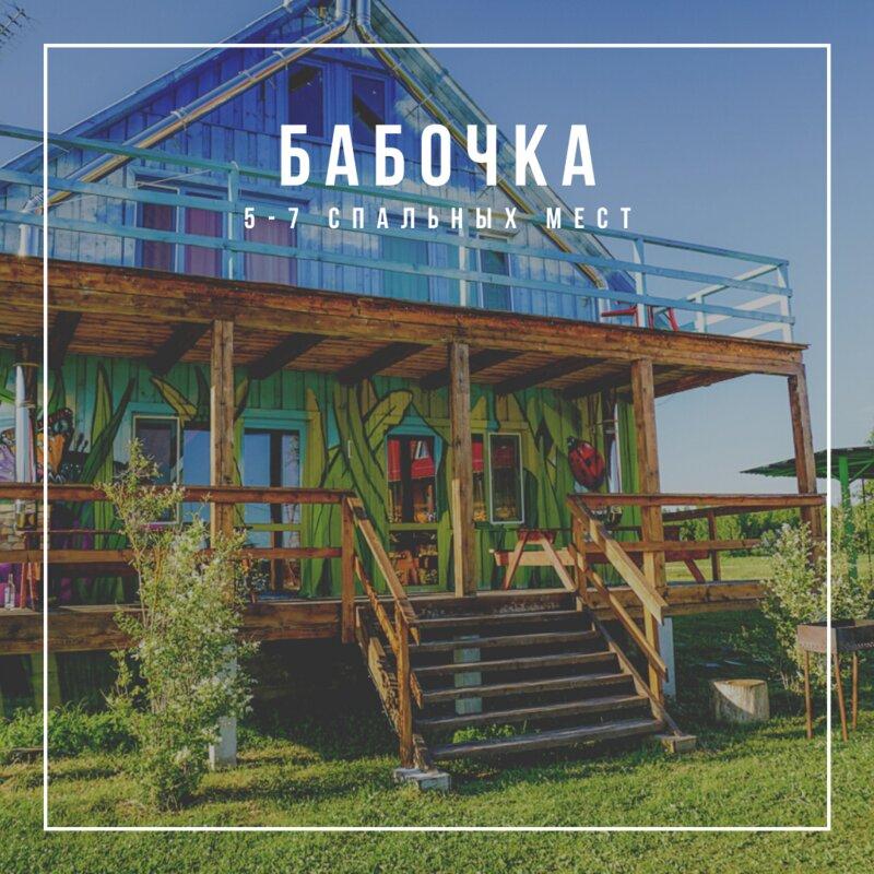 База отдыха на Браславских озерах Красногорка