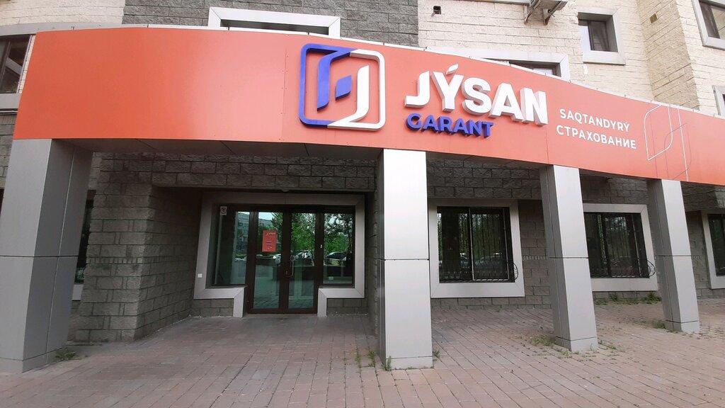 страховая компания — Jusan Garant — Нур‑Султан, фото №1