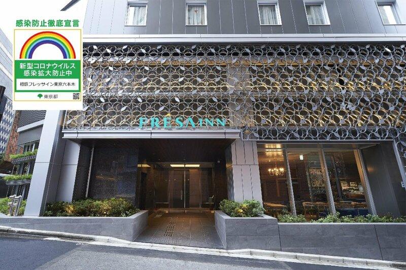 Sotetsu Fresa Inn Tokyo-Roppongi