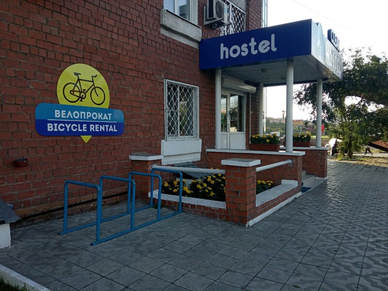 Велопрокат-CLEAN Hostel
