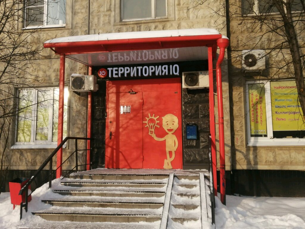 Митино клуб территория москва ночной клуб арбат ульяновске