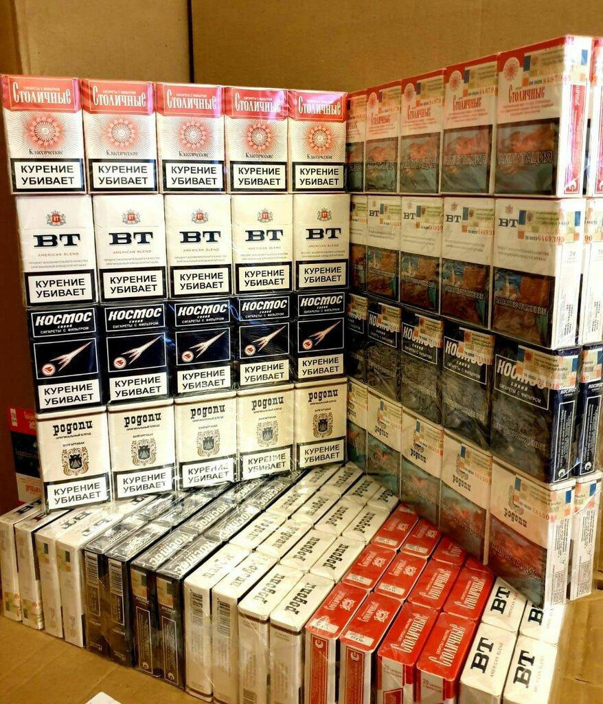 Сигареты оптом адрес москва купить сигареты оптом нижневартовск