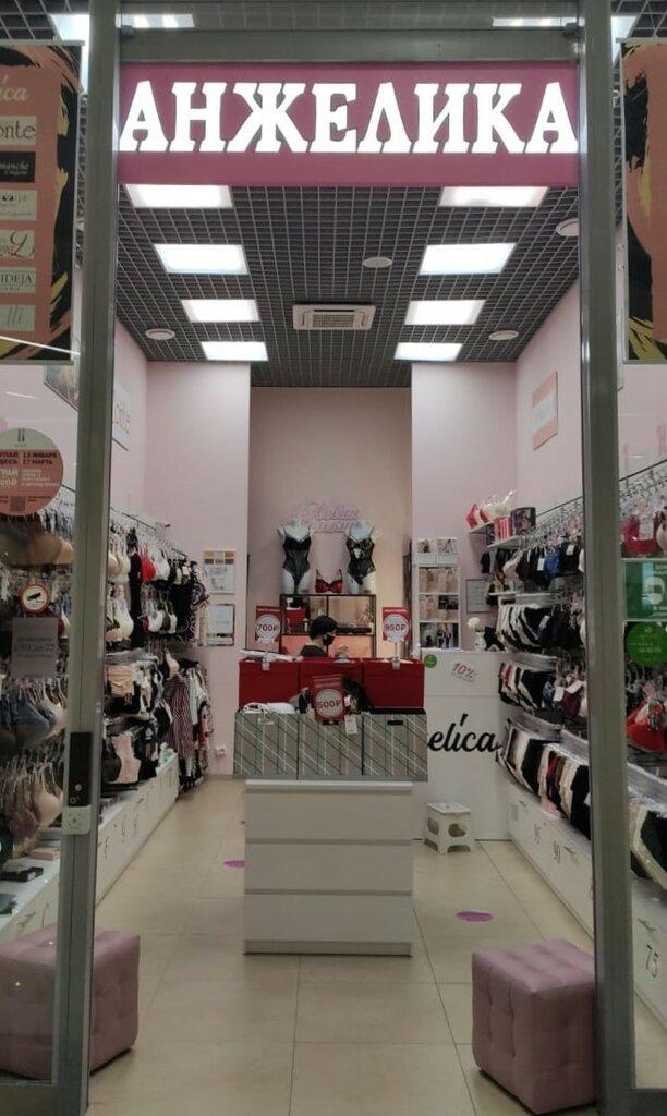 Магазины женского белья люберцы массажеры механические цена