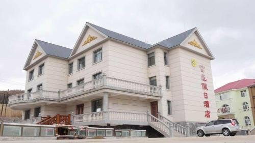 A'er Mountain Fuyi Holiday Hotel