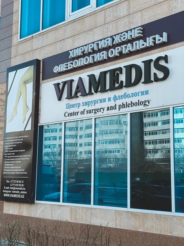 медцентр, клиника — Viamedis — Нур‑Султан, фото №2