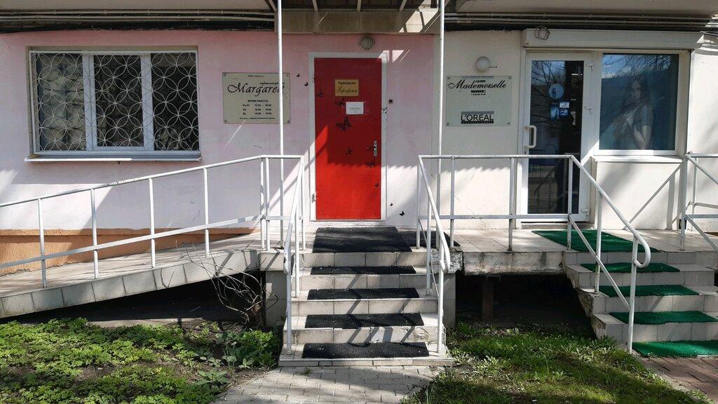 парикмахерская — Маргаретт — Минск, фото №1