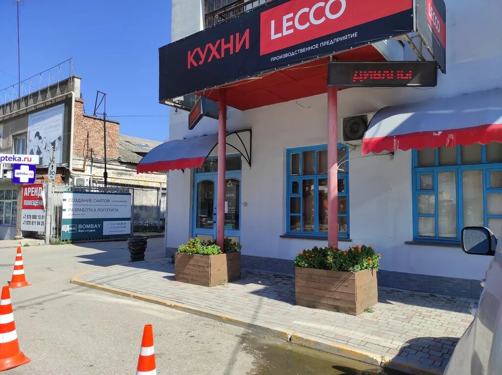 мебель для кухни — Лекко — Севастополь, фото №2