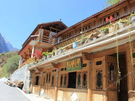 Tibet Guest House