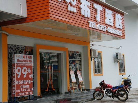 Pod Inn Foshan Gaoming Mingcheng Branch