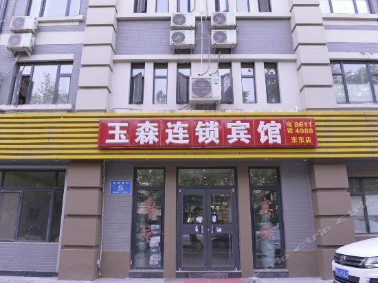 Yusen Chain Hotel Jinan Furong Street
